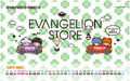 Eva Store 2014 May Wallpaper.png