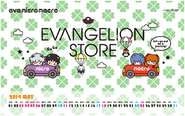 Eva Store 2014 May Wallpaper