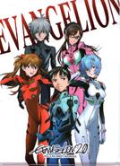 Evangelion 2.0 Poster B