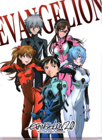 Fichier:Evangelion 2.0 Poster B.png