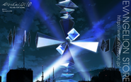 Ramiel Wallpaper