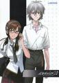 Kaworu and Mari Promotional Artwork.png