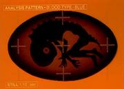 Sandalphon embryo