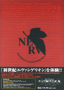 DVD 07 2