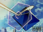 Ramiel AT Field