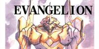 Neon Genesis Evangelion Proposal