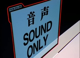 File:Soundonly.png