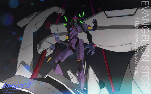 File:Eva-13 Wallpaper.png