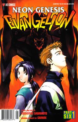 Volume 6 Neon Genesis Evangelion Evangelion #2: 250 cb=