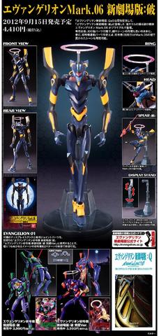 File:Evangelion Mark.06 Bandai Plastic Model Promo.png