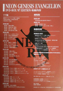 DVD 07 3