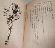 Evangelion RPG 4