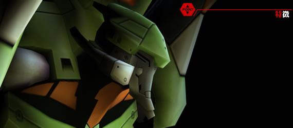 Fichier:Evangelion Type Alpha.png