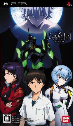 Cover - Evangelion Jo (PlayStation Portable).jpg