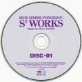 S2 CD-1.png