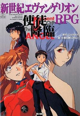 File:Evangelion RPG 02.png