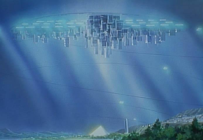 Geofront Evangelion Fandom Powered By Wikia