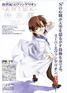 ANIMA Special Compilation Volume 1