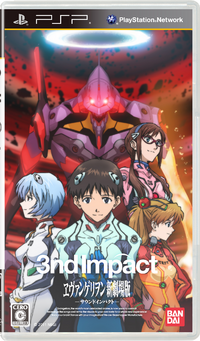Evangelion Sound Impact Cover