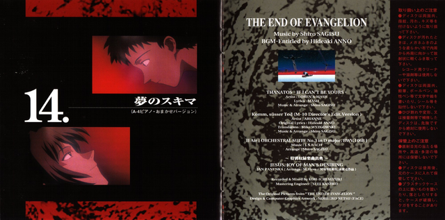 File:End 08.png