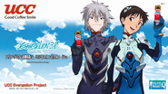 Kaworu and Shinji Good Smile