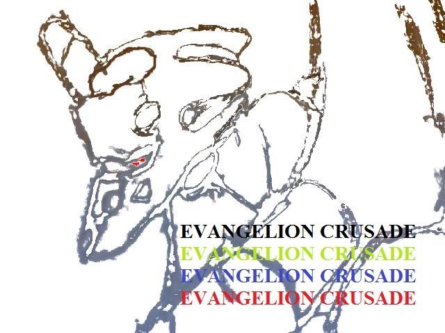 File:Evangelion Crusade.jpg