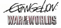 Evangelion-war-of-the-worlds-title