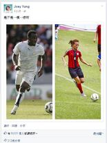 Joeyfootball1