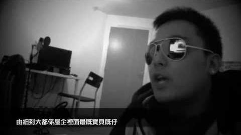 《我們是80後》 一隻獻俾全香港80八十後嘅歌