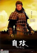 Dolun movie gong3