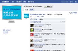 Fb Transport Branch Thb.png