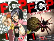 PCP-FCP