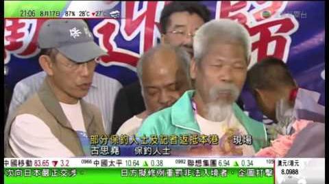 2012年8月17日-古思堯 企開D啦釣你老母(10分鐘洗腦版)