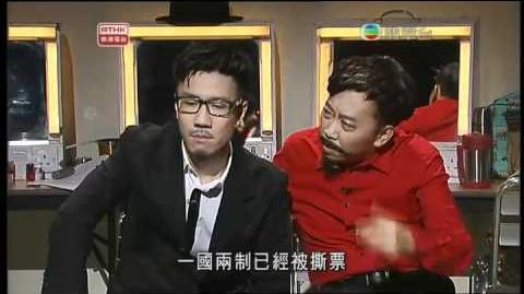 RTHK頭條新聞:陰戰(本季最後一集)