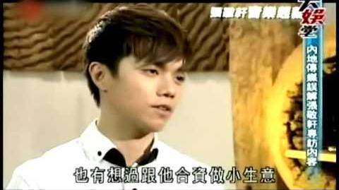 Hins out of the closet 张敬轩出柜?