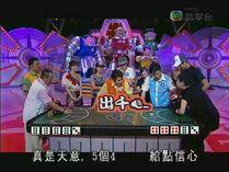 Yanyi show 06