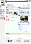 香港巴士大典 1250564614931