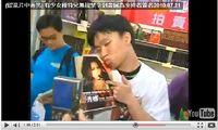 20100721 BookFairCheng