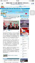 Appledaily chn03