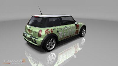 Water car2