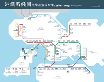 Mtr with universities