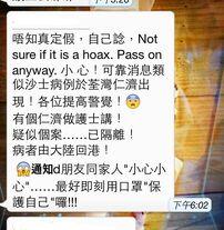Sars wtsapp hoax