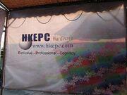 HKEPC.jpg
