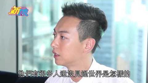 東方新地 - 梁烈唯 狠批網民:你哋太膚淺