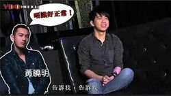 Michael wong william chan2
