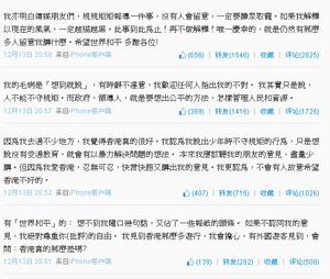 Jackie chan weibo response