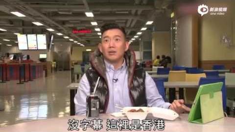 杜汶泽被普通话提问 称在香港听不懂