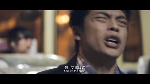 開片Open Video - 潮文映画系列《深宵小巴》-0