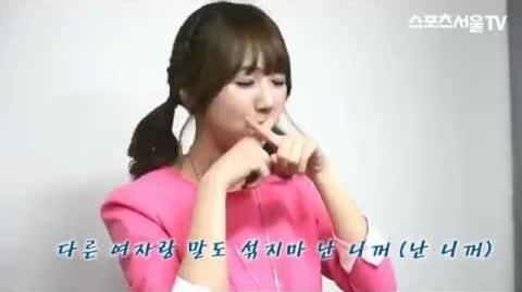 Gwiyomi 可愛頌 南韓 Korea Original Singer 原唱者HARI - 正妹時代