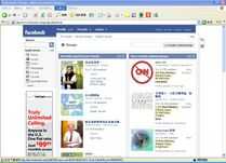 Facebook capture